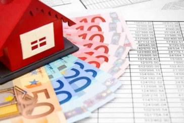 """""""Κοκκινα δάνεια"""": Δημιουργείται μόνιμη δομή μεταξύ κυβέρνησης – τραπεζών"""
