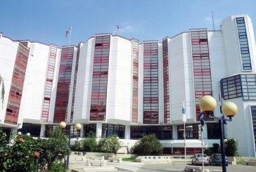 Προκηρύχθηκε το Μεταπτυχιακό Πρόγραμμα Σπουδών στη «Βιομηχανική Διοίκηση και Τεχνολογία» από το ΠΑΠΕΙ