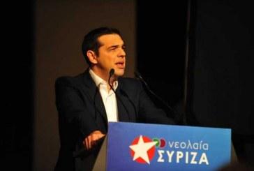 Εξαγγελίες Τσίπρα για επιδόματα, παιδικούς σταθμούς, προγράμματα εργασίας