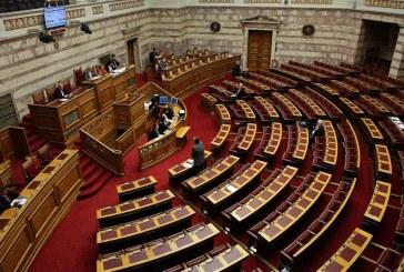 Βουλή: Τα μέλη της Εξεταστικής Επιτροπής για την Υγεία