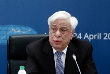 Παυλόπουλος: Υπεράσπιση της Ευρώπης «από τον εφιάλτη της παρακμής»