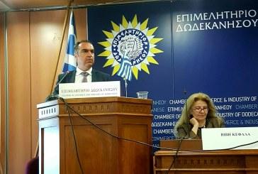 Ο Αντιπεριφερειάρχης κ. Φλεβάρης στο συνέδριο «Mare Nostrum – Μεσόγειος: πεδίο μεταβλητής γεωμετρίας»