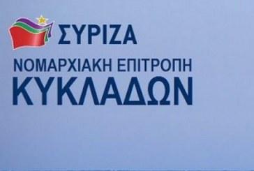 Έγκριση αναπτυξιακού προγράμματος ειδικού σκοπού Νοτίου Αιγαίου ύψους 25 εκατομμύρια ευρώ