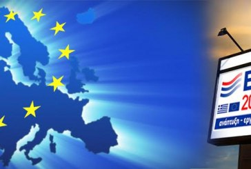 """2,5 εκατ. ευρώ από το Επιχειρησιακό Πρόγραμμα """"Νότιο Αιγαίο 2014 – 2020"""", για έργα διαχείρισης λυμάτων στα μικρά νησιά της Περιφέρειας"""
