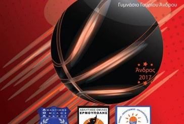 Σάββατο 24 Ιουνίου: Τουρνουά Μπάσκετ στο Γαύριο