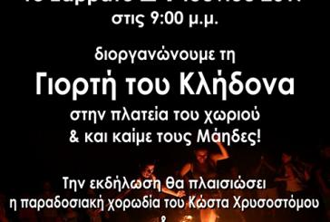 Ο Πολιτιστικός Σύλλογος Κατακοίλου γιορτάζει… τον Κλήδονα!!!