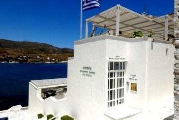 Στο Ίδρυμα Γουλανδρή ο Νίκος Εγγονόπουλος με τα χρώματα του λόγου και τον λόγο των χρωμάτων…