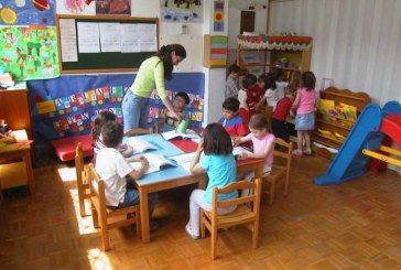 EETAA-Παιδικοί Σταθμοί: Αύριο τα προσωρινά αποτελέσματα για τους ωφελούμενος