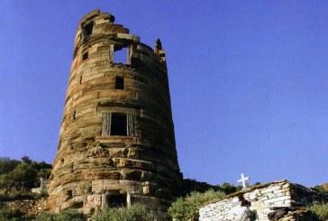 Εκδήλωση με Θέμα τη διάσωση του Αρχαίου Πύργου του Αγίου Πέτρου  στην Άνδρο
