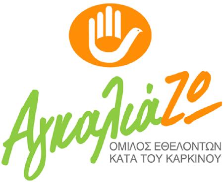 agkaliazv