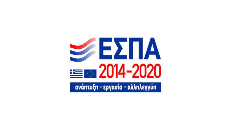 espa_logo (1)