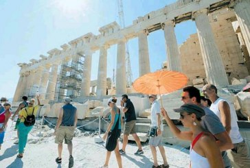 Βρετανοί και Γερμανοί κρίνουν τη φετινή τουριστική σεζόν