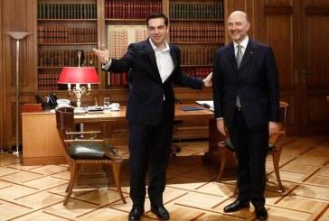 Tσίπρας σε Μοσκοβισί: «Οι επενδυτές καλωσορίζουν τα ελληνικά ομόλογα»