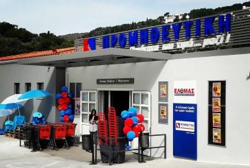 Το νέο κατάστημα των SuperMarket ΠΡΟΜΗΘΕΥΤΙΚΗ στη Χώρα της Άνδρου είναι γεγονός!