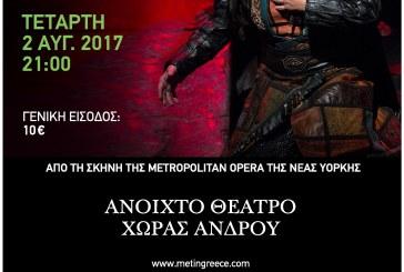 Η κορυφαία όπερα του Verdi «NAMΠΟΥΚΟ» στο 3ο Διεθνές Φεστιβάλ Άνδρου