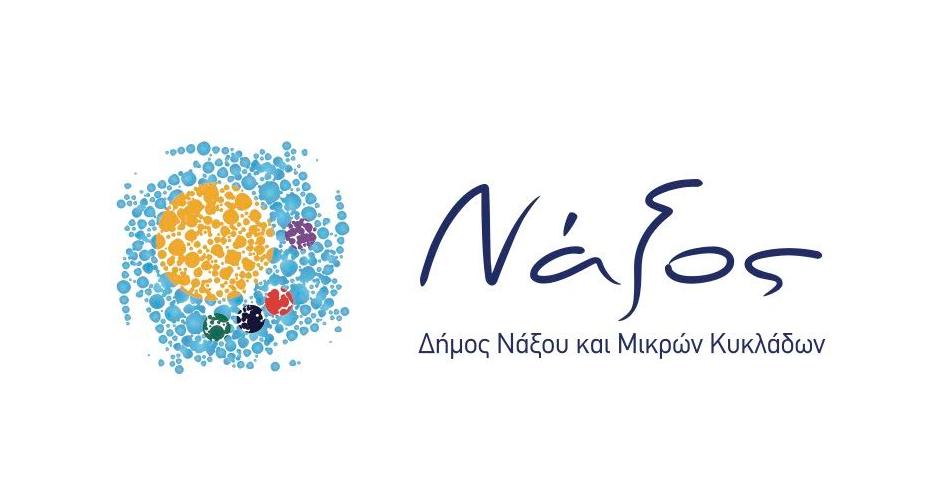 naxos_logoGR