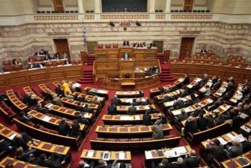 Τροποποιήσεις με «άρωμα τακτοποίησης» στη Βουλή