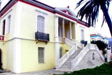 Συνεδριάζει τη Δευτέρα η Οικονομική Επιτροπή του Δήμου Άνδρου