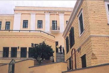 Ψηφίστηκε η ίδρυση Πολυτεχνικής Σχολής στο Πανεπιστήμιο Αιγαίου