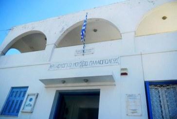 Αυγουστιάτικη Πανσέληνος:  Ανοιχτό πέραν του ωραρίου το Αρχαιολογικό Μουσείο Παλαιόπολης