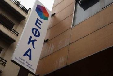 ΕΦΚΑ: Έρχονται ειδοποιητήρια με έξτρα εισφορές για αυτοαπασχολούμενους