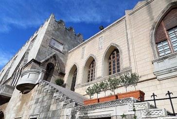 Περιφέρεια Ν. Αιγαίου: Ξεκίνησε η καταβολή της πρώτης δόσης των εγκεκριμένων αιτήσεων στήριξης Υπομέτρο 6.1 «Εγκατάσταση Νέων Γεωργών»