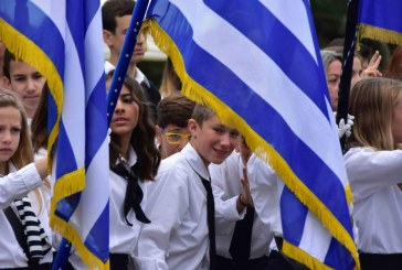 Σημαιοφόροι βάσει κλήρωσης στο Δημοτικό, με Προεδρικό Διάταγμα