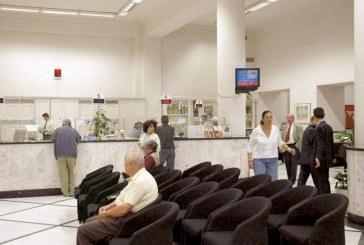 Επτά συμβουλευτικά κέντρα στη διάθεση των δανειοληπτών