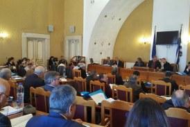 Συνεδριάζει την επόμενη Παρασκευή η Οικονομική Επιτροπή της Περιφέρειας Ν. Αιγαίου