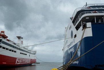 Δεμένα τα πλοία σήμερα λόγω απαγορευτικού