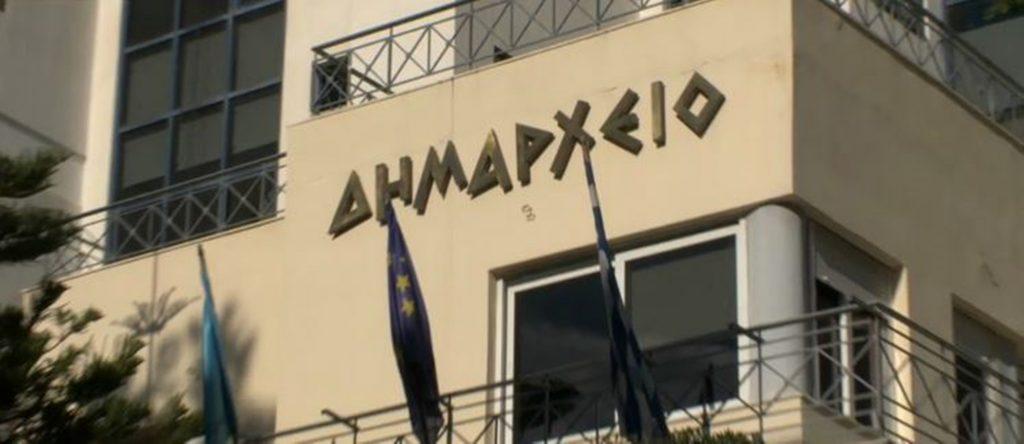 dimarxeio_alimou_aftodioikisi (1)