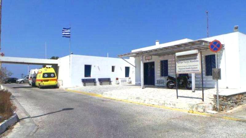 kentroigeias_mikonos-e1460630696333_0-1