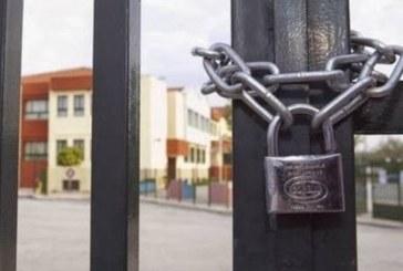 Κλειστά τα σχολεία την Δευτέρα -Νέες κινητοποιήσεις από δασκάλους, καθηγητές