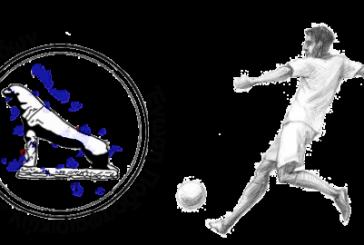 Κλήρωση ημιτελικής φάσης του Κυπέλλου «Hellenic Seaways»