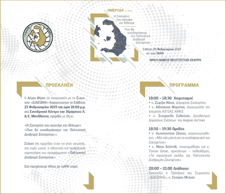 WEB PROGRAM (1)-page-001