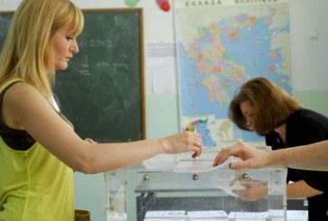 Έρχεται ρύθμιση: Υποχρεωτικά 40% γυναίκες και στις εθνικές εκλογές