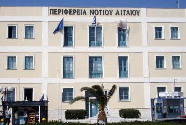 Η Περιφέρεια Ν. Αιγαίου αναλαμβάνει την κατασκευή δικτύου ύδρευσης του οικισμού Αγίου Γεωργίου, στην Αντίπαρο