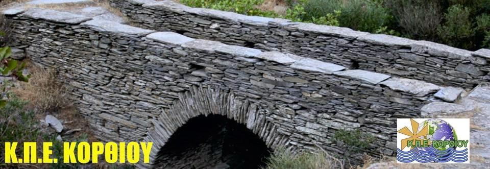 γεφυρι-διποταματα4