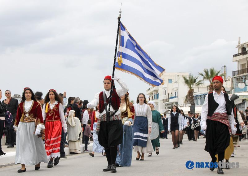 Πηγή φωτογραφίας: http://www.naxostimes.gr/naxos/19440-to-programma-tou-eortasmoy-tis-25is-martiou-sti-nakso