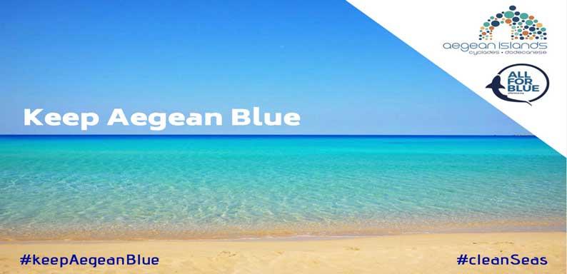 KEEP-AEGEAN-BLUE