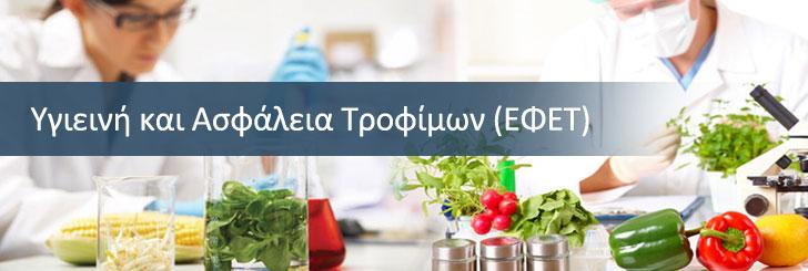 efet_banner