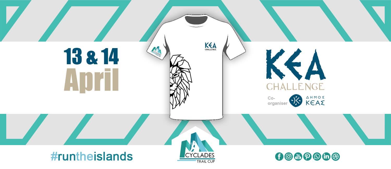 kea-challenge-banner