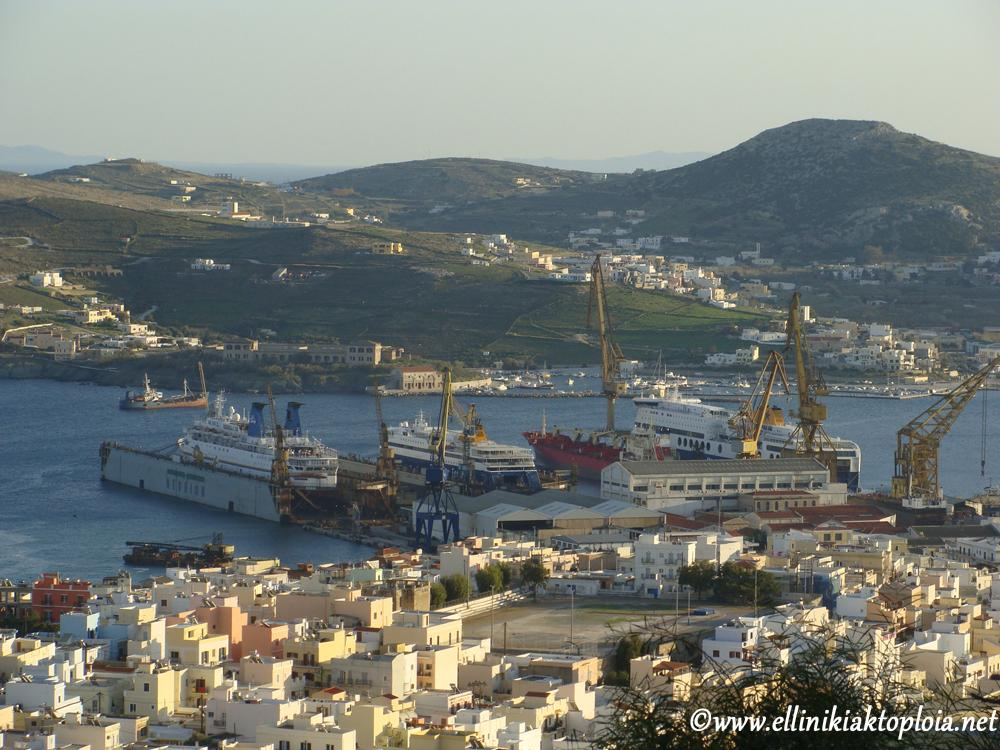 neorion-syros