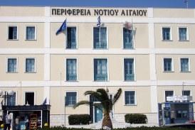 Στη διάθεση των Νοσοκομείων οι Ευρωπαϊκοί πόροι της Περιφέρειας Νοτίου Αιγαίου