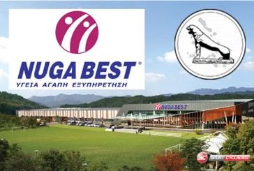 Σήμερα η επίσημη παρουσίαση της συνεργασίας ΕΠΣ Κυκλάδων – Nuga Best