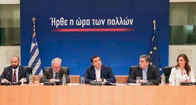 tsipras_paketo