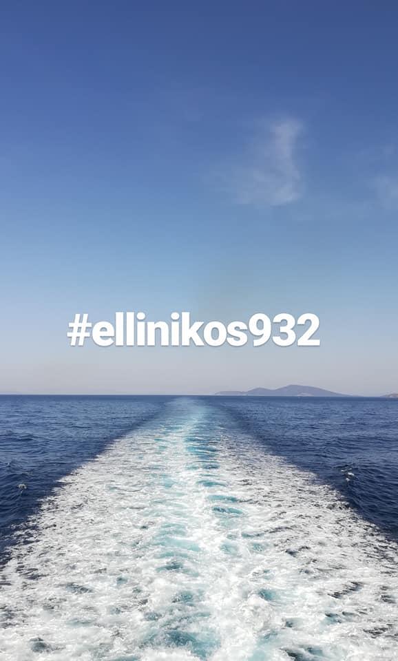 ελληνικοσ 3