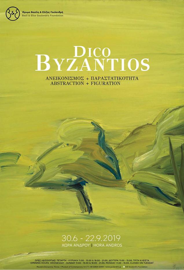 Digos_Byzantikos_poster