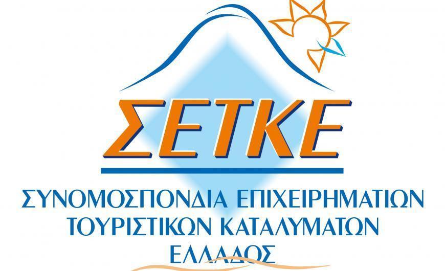 setke_logo_gr_0_0