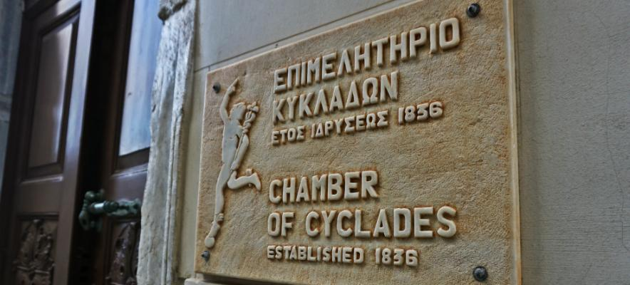 chamber_of_cylcades01_F-1470038129